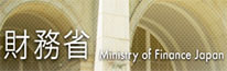 Japan Ministry of Finance