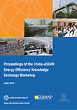 Proceedings of the China-ASEAN Energy Efficiency Knowledge Exchange Workshop