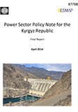 Power Sector Policy Note for the Kyrgyz Republic