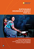 ESMAP Energy Access | Sustainable Household Energy for All